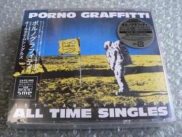 ポルノグラフィティ/ALL TIME SINGLES(3CD)42曲ベストBest/新品