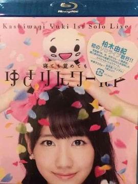 激安!☆AKB48 柏木由紀/1stSoloLiveゆきりんワールド☆BD1枚組☆