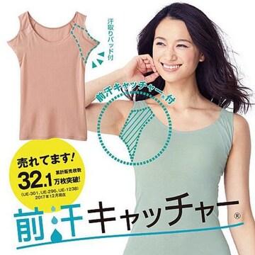 IMAGE COLLECTION【新品】汗取りパット付きノースリーブ Pink