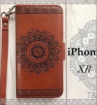 iPhoneXR 手帳型ケース エンボス型押し フィルム  ブラウン