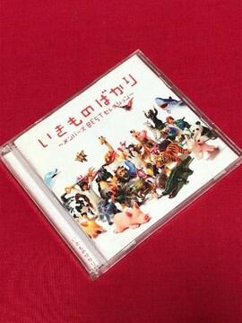 【送料無料】いきものがかり(BEST)CD2枚組