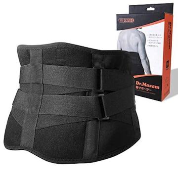 色黒 サイズLLサイズ トリプルエス 腰痛 コルセット サポート
