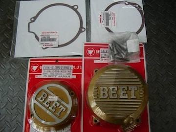 (842)GPZ400Z400FXZ400GP新品BEETビートカバー