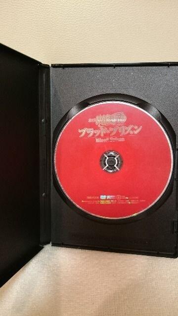 中古品 DVD NARUTO ナルト 劇場版 ブラッド.プリズン 2011 国内正規品 < アニメ/コミック/キャラクターの