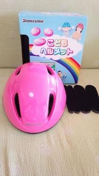新同☆BRIDGESTONE☆キッズ用ヘルメット ピンクXS☆3点で即落☆