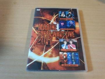 DVD「MARINE SUPER WAVE LIVE DVD 2011」斎賀みつき 羽多野渉●