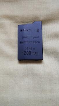 PSP バッテリーパック MODEL-S110