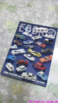 EBBRO 2009写真集