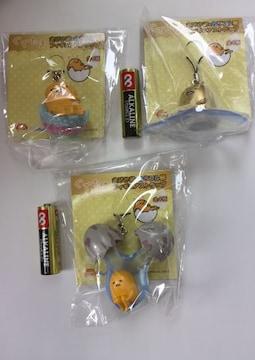 未開封♪ぐでたま金ぴか卵&カラフル卵フィギュアストラップ全4種の内3種