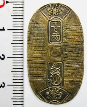◆江戸時代の金貨 万延小判金(雛小判) 九カ 上品 本物保証