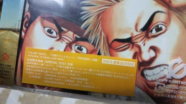 新品『MELODY』 [初回生産限定+DVD][CDアルバム]175R < タレントグッズの
