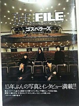 書籍【ゴスペラーズ】THE FILE