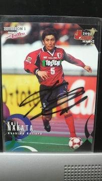 中田浩二 直筆サイン カード