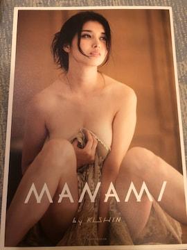 激安!超レア!☆橋本マナミ/写真集☆MANAMI☆初版!☆超美品!☆