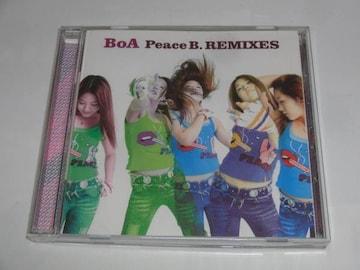 BoA/PeaceB.REMIXS (CCCD)
