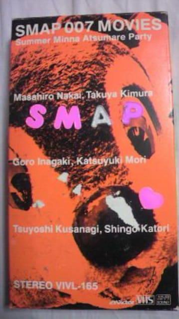 SMAP007 MOVIES  < タレントグッズの