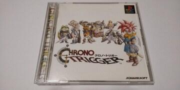 PS/【4本迄送料180円!!】クロノトリガー