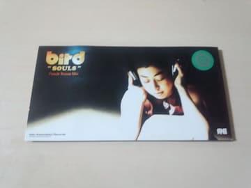 bird CDS「SOULS(Peach Bossa Mix)」●