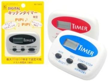 キッチンタイマー 角型 シンプルな3ボタンタイマー