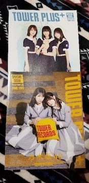 乃木坂46☆TOWER RECORDS SPECIAL ISSUE