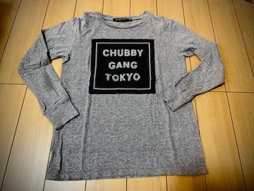 チャビーギャング 140 長袖ロンT グレー CHUBBYGANG
