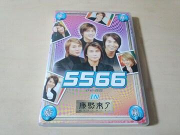 DVD「華流旋風 5566(ウーウーリゥリゥ) IN 「康熙来了」」台湾●