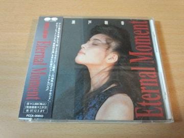 瀬戸朝香CD「エターナル・モーメントETERNAL MOMENT」●