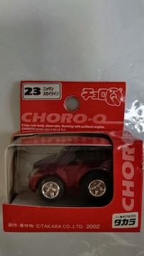 チョロQ  NO.23  ニッサン  スカイライン