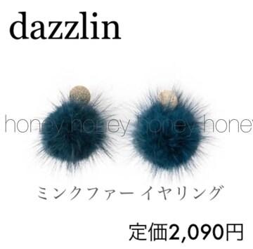 定価2,090円★dazzlinダズリン★ミンクファーイヤリング★ブルー