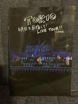 【TOKIO】明日を目指して!Live tour/フォトブック