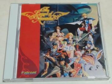 CD-ROM[ゲーム/Windows] 風の伝説ザナドゥ