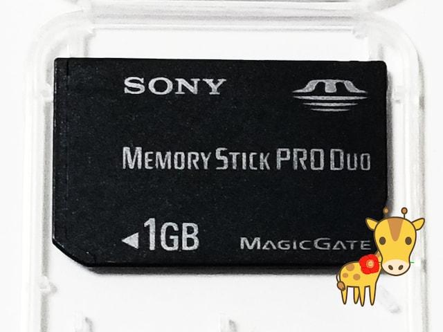 送料無料 中古ですが美品です SONY メモリースティックPRODuo 1GB PSPに < PC本体/周辺機器の
