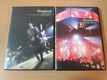 DVD「flumpool Live at YOKOHAMA ARENA2010」●