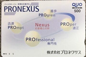 株式会社プロネクサス 株主優待クオカードQUO 500円分