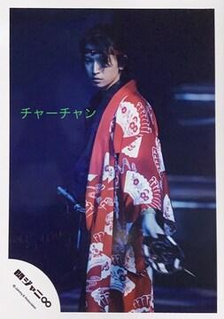関ジャニ∞大倉忠義さんの写真♪♪   224