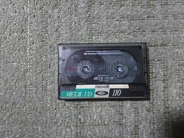 録音使用済カセットテープ マクセル metal UD 110 メタルポジション
