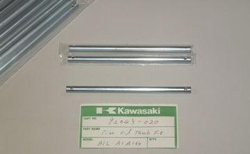 カワサキ A1 A7 B1L ツールボックスケース・シャフト1本 絶版