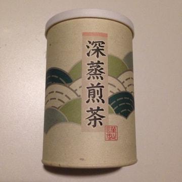 送料無料 お茶 茶 煎茶 深蒸し茶 茶葉 国産 セット まとめ売り
