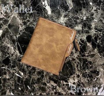 財布 二つ折り財布 ヴィンテージ レザー 札 小銭入れ ブラウン