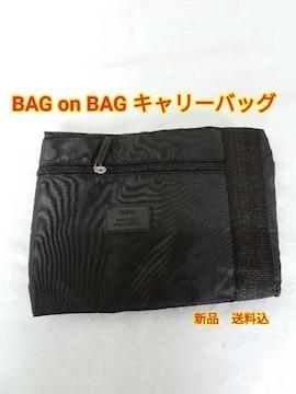 BAG on BAG バッグオンバッグ ブラック