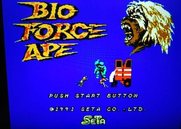 BIO FORCE APE バイオフォースエイプ カセットのみ