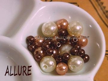 【セール】  穴ありパール サイズミックス  チョコ系 50粒