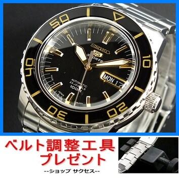 新品 即買■セイコー 自動巻き 腕時計 SNZH57J1★ベルト調整具付