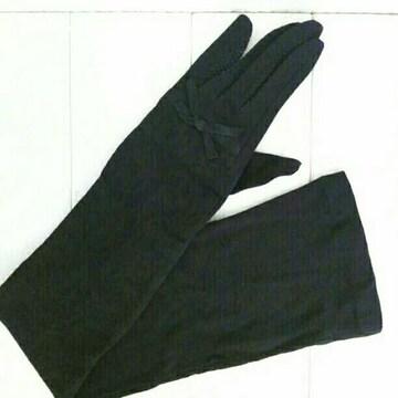 新品難あり UV 手袋ロング 片方だけ