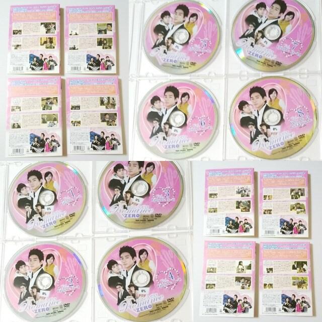 DVD★ロマンス・ゼロ vol.1~8 イ・テソン カンイン(SUPER JUNIOR < タレントグッズの