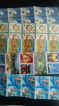 80円切手50枚新品未使用品  8050ー6
