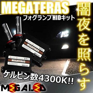 Mオク】ワゴンR/MH22S/23S系/フォグランプHIDキット/H8/4300K
