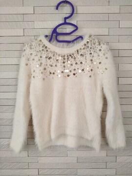 H&M スパンコール装飾 ふわふわシャギーニット セーター 白 90