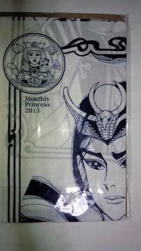 王家の紋章 メンフィス見つめてぬぐい 月刊プリンセス付録