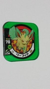 ポケモントレッタ3弾 リーフィア 3-26 スーパー クリアver.